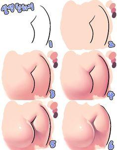 가슴/엉덩이