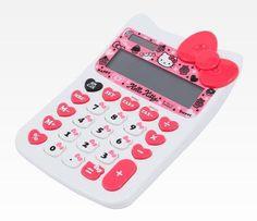 "Hello Kitty 12"" Plush: Squiggle"