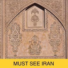 Kashan, Iran Iran Pictures, Persian Architecture, Vintage World Maps, Art, Art Background, Kunst, Performing Arts, Art Education Resources, Artworks