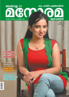 Manorama Weekly Malayalam Magazine - Buy, Subscribe, Download and Read Manorama Weekly on your iPad, iPhone, iPod Touch, Android and on the web only through Magzter