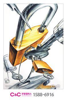 [기초디자인] 플라스틱관, 자물쇠, 열쇠 - 부평 씨앤씨 미술학원 - 경희대학교 기초디자인 유형 플라스틱투명관, 자물쇠, 열쇠 과정작 Art Sketches, Art Drawings, Broken Mirror, 2d Art, Cyberpunk, Futuristic, Still Life, Cool Designs, Watercolor