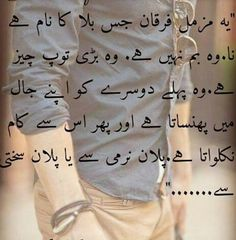 Sachay moti by tehreem arshad Famous Novels, Best Novels, Good Morning Picture, Morning Pictures, Romantic Novels To Read, Islamic Phrases, Quotes From Novels, Urdu Thoughts, Dream Land