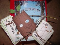 Квест Summer Games, Games For Kids, Snowman, Gift Wrapping, Play, Christmas Ornaments, Learning, Holiday Decor, Children
