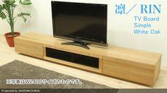 凛/RIN テレビボード W2400(ホワイトオーク-シンプル)