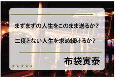 http://ameblo.jp/ichigo-branding1/entry-11397703545.html