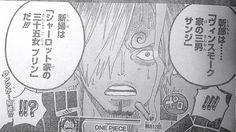 """Спойлеры манги """"One Piece"""" - Показать сообщение отдельно - Форум поклонников """"One Piece"""""""