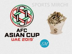 AFC Asian Cup 2019 Prize Money announced ..  #football #AFCAsianCup #Asiancup2019