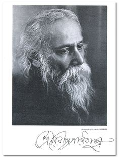 Rabindranath Tagore Real Life Heros, Black Jesus, Rabindranath Tagore, Old Photography, Indian Art Paintings, Writers And Poets, The Orator, Freedom Fighters, Rare Pictures