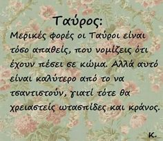 Bad Girl Quotes, Life Quotes, Taurus And Cancer, Love Astrology, Greek Quotes, Leo, Lyrics, Funny Quotes, Funny Pictures