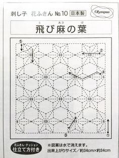 Kit muestreador de sashiko Tobi asa-no-ha blanco algodón Olympus #10 japonés