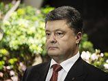 Порошенко считает истинной целью организаторов референдума в Нидерландах «атаку на единство Европы»   www.interfax24.ru