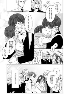 とうふ/BOOTHは2月いっぱい終了 (@tamala_tamami) さんの漫画 | 65作目 | ツイコミ(仮) Hetalia, Axis Powers, Pokemon, Fan Art, Manga, Anime, Language, Country, Rural Area