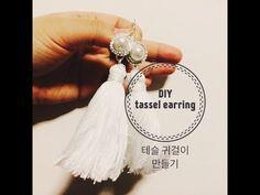 DIY Hand made tassel earring 테슬 귀걸이 만들기 - YouTube