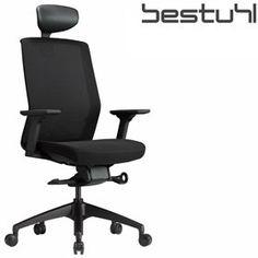 Bestuhl J1 Black Mesh Task Chair With Headrest  www.officefurnitureonline.co.uk