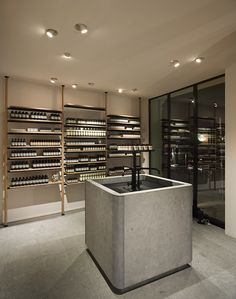 superfuture :: supernews :: hamburg: aesop store opening