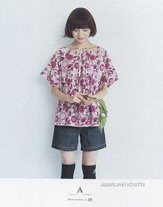 Pattern by Yoshiko Tsukiori