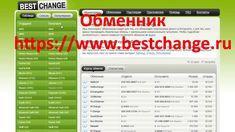 Регистрация STeX смарт платформа для торговли криптовалютой в одном месте