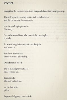 """Vacant by Allison Titus - From her book """"Sum of Every Lost Ship"""""""