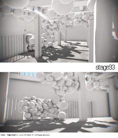 【配布】stage93 / 糖斯 さんのイラスト - ニコニコ静画 (イラスト)