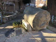 Nevada City, Geology, Rocks, California, Stones