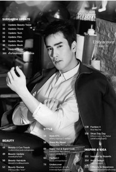 Nadech My Mood, Undercover, Beauty Trends, Actors & Actresses, Crushes, Handsome, Film, Music, Oc
