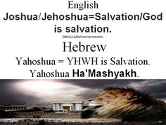 The Messiah! Hebrew Words, Meant To Be, Greek, Names, God, Dios, Allah, Greece, The Lord