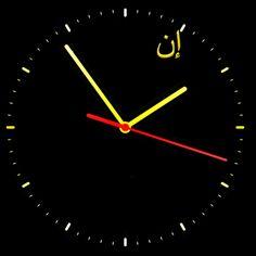 بسم الله الرحمن الرحيم إن الساعة لآتية لا ريب فيها ولكن أكثر الناس لا يؤمنون
