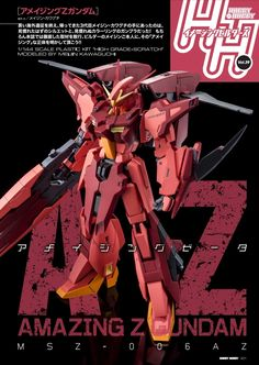 HHIB Features: HGBF 1/144 Amazing Z Gundam - Gundam Kits Collection News and Reviews