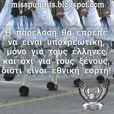 Greece, Believe, Grease
