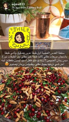 Kitchen Recipes, Cooking Recipes, Vegetarian Recipes, Healthy Recipes, Healthy Food, Arabian Food, Cookout Food, Appetizer Salads, Appetizers