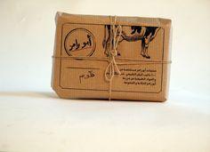 Abou Ramez Packaging on Behance