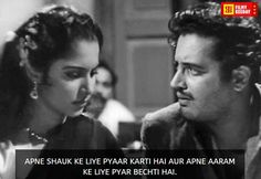 """IFFI 'classics' section to open with Guru Dutt's """"Pyaasa"""" The Best Films, Great Films, Good Movies, Indian Movies List, Insane Movie, Hollywood Quotes, Best Bollywood Movies, Ugly Faces, Charming Man"""