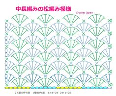 中長編みの松編み模様の編み方3【かぎ針編み】How to Crochet Shell Stitch Crochet Stitches Chart, Crochet Yoke, Dishcloth Knitting Patterns, Crochet Shell Stitch, Crochet Borders, Crochet Cross, Crochet Diagram, Crochet Toys Patterns, Crochet Designs