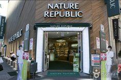 Nature Republic Shop South Korea Nature Republic, Broadway Shows, Outdoor Decor, South Korea, Shop, Shop Displays, Facades, Korea, Store