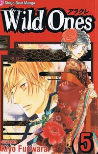 Wild Ones Manga -  she has just lost her mother and her estrange grandfather has shown up to take care of her the only problem is her grandfather is a yukuza!