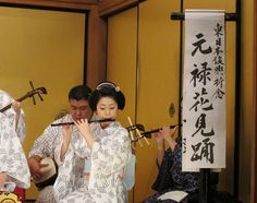 Geisha playing the Japanese flute: Fukuhiro: 舞妓、ふく紘、横笛、京都 by Conveyor belt sushi, via Flickr