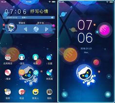 87 Best Vivo Themes ITZ images in 2019
