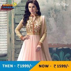 Pink embroidered net semi stitched salwar with dupatta. Shop Now- http://bit.ly/1IdoKfB