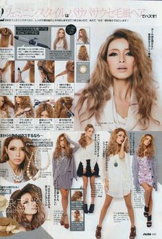 Gyaru Hair, Gyaru Makeup, Hair Makeup, Harajuku Fashion, Japan Fashion, Kawaii Fashion, Kpop Fashion, Korean Fashion, Japanese Makeup