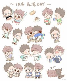 Haikyuu Kageyama, Haikyuu Funny, Haikyuu Manga, Haikyuu Fanart, Oikawa, Anime Stickers, Cute Stickers, Cute Anime Chibi, Kawaii Anime