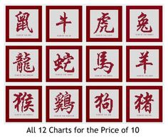 12 Chinese Zodiac Sign Cross Stitch Charts for 10 Year Of The Rabbit, Year Of The Monkey, Cross Stitch Charts, Cross Stitch Patterns, 12 Chinese Zodiac Signs, Year Of The Snake, Lucky Colour, Chinese Symbols, Japanese Embroidery