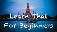 Thai Language For Beginners.