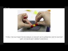 Мастер класс валяние броши Виктория Козырь - YouTube