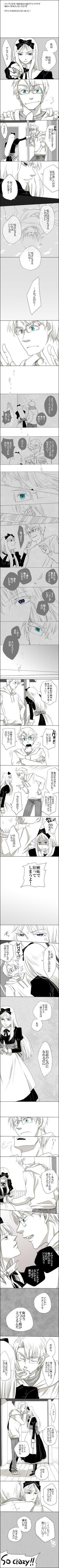 Hetalia, Sheet Music, Manga, Manga Anime, Manga Comics, Music Sheets, Manga Art