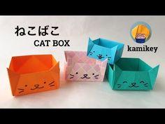 折り紙 ねこばこ Cat Box Origami - YouTube