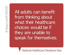 Be your own best advocate. Don't sit on the sidelines and leave it to your family or the healthcare system to decide your fate. Be proactive. #NationalHealthcareDecisionsDay #LivingWell #HealthcareAdvocacy
