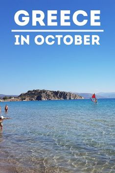 41 Best Crete In October Images Crete Crete In October