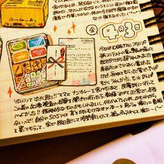 EBIFUUMI (えびふうみ) @ebifum1202 Instagram photos | Websta