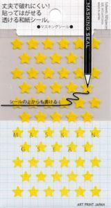 Yellow Stars - Mini Washi Tape Stickers from omiyage.ca