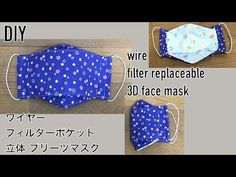 DIY フィルターポケット ワイヤー 立体 プリーツマスク作り方 布口罩 filter replaceable pleats mask 필터교체 마스크 만들기 - YouTube Sewing Paterns, Sewing Patterns Free, Sewing Tutorials, Sewing Crafts, Sewing Projects, Diy Mask, Diy Face Mask, White Coat Ceremony, Crochet Mask